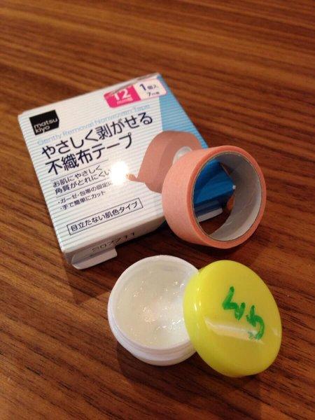 ゲンタシン軟膏とテープ