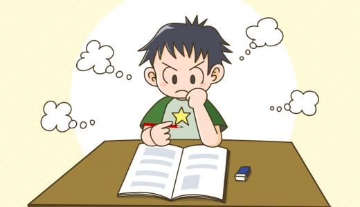 サピックス(SAPIX)小学2年生の通塾にかかる費用まとめ[授業料・夏期講習・テストetc]