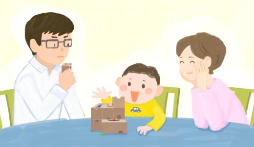 子供がキュボロをやってて良かった効果&何歳から始めてどういう遊び方をしてきたか?7年の経験を元に解説します!