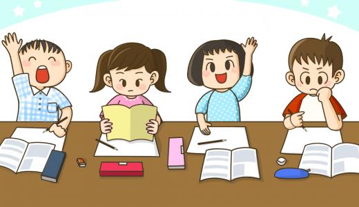 サピックス低学年[小学1年生~2年生]の授業内容・宿題・テスト・クラス分け・保護者会はどんな感じ?