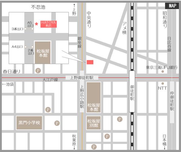 上野ハトヤ地図