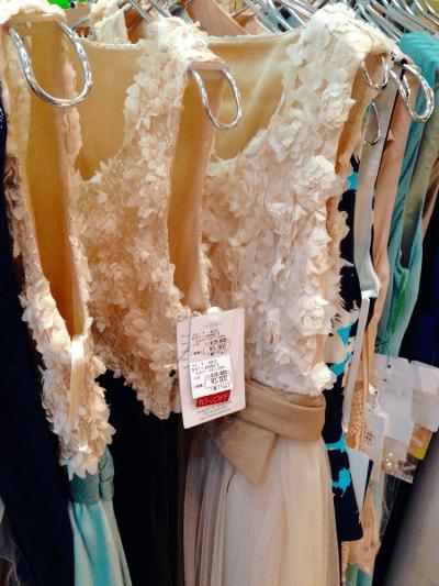 ハトヤドレス