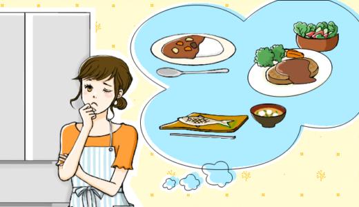 料理嫌いのズボラママが厳選!パルシステムの超時短アイテムはこれ!!