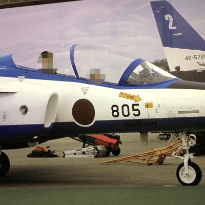 航空プラザ1