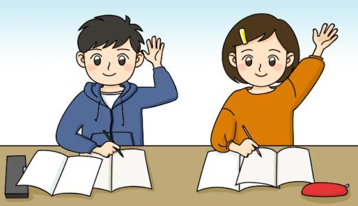 サピックス小学3年生の授業内容・宿題・テスト・クラス分け・保護者会はどんな感じ?