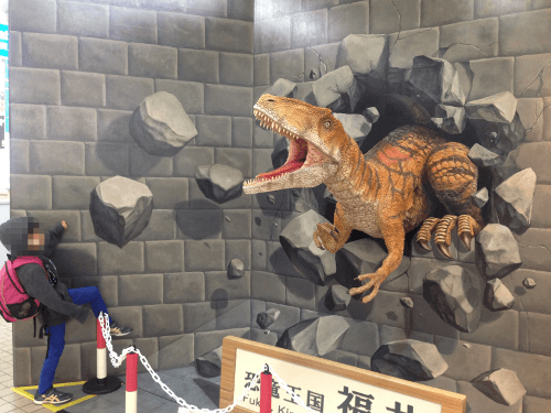 小松空港恐竜トリックアート
