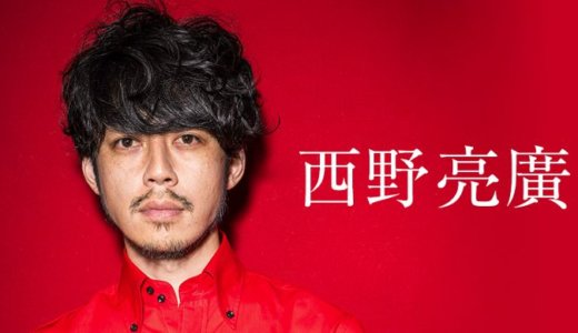 【インタビュー】西野亮廣さんにリーダーとしての立ち振る舞いのヒントを聞いたら役立ちすぎた