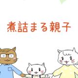 アイキャッチ13話