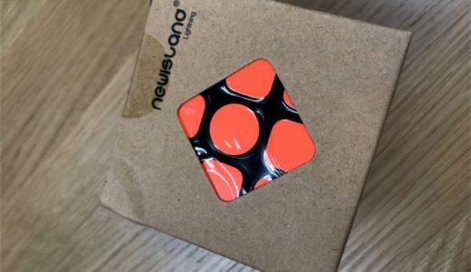 ルービックキューブを大人になって初めて完成させたい方への超現実的アドバイス