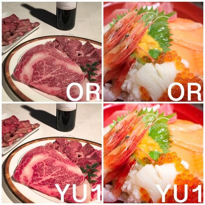 Foodie 生