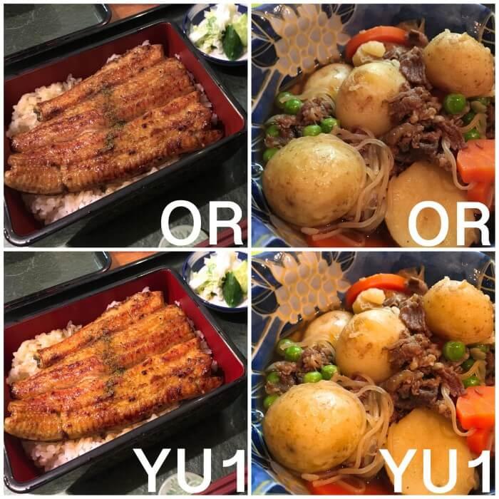 Foodie 和食