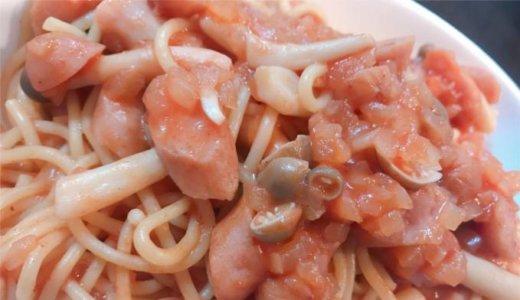 【#俺のホットクック 9】子供も食べやすいナポリタン風パスタ