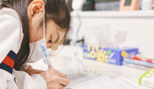 サピックス4年生の授業内容はどんな感じ?宿題・テスト・クラス分け・授業料も解説します。