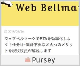 https://pursey.jp/wp-content/uploads/2019/04/rakutenpoint.png