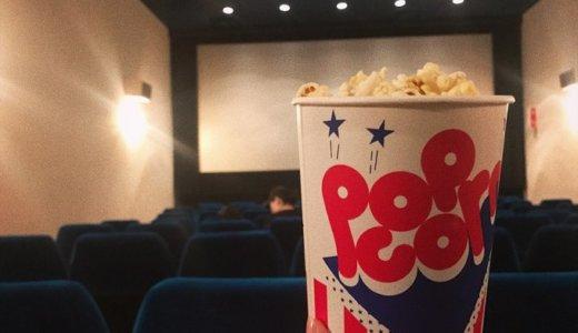 3歳児に映画館は楽しめる?2度の失敗談と行く時のアドバイス!