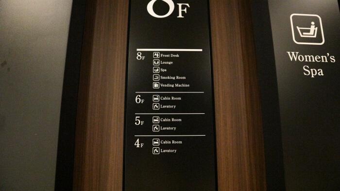 女性専用エレベーター 八階