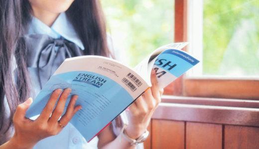 中学受験に英語が加わるのはいつから? 英語入試の最新動向を大手受験塾の先生に聞いてみた!