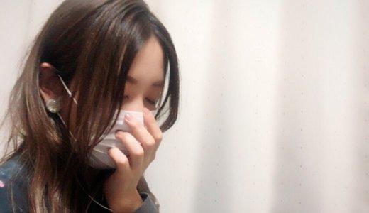 子供の頃からスギ花粉症に悩んでいた私が舌下免疫療法を試してみた体験談。費用や1年目の効果は?
