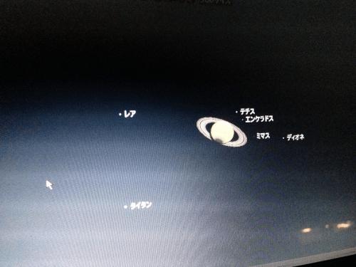 土星と衛星