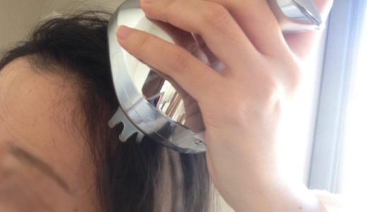 美容家電「リファグレイスヘッドスパ」を夫婦で使ってみた!妻→薄毛&顔のたるみ予防、夫→抜け毛予防、それぞれの感想を紹介します♪