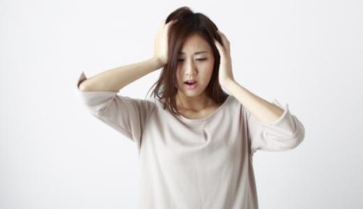 やりたくないのにPTA役員になってしまった人のためのストレス対策!人間関係のストレスにどう対処する?