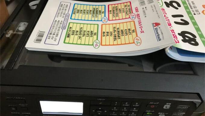 家庭用レーザープリンター
