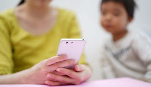 物事が続かない三日坊主な親子を救う神アプリ!「みんチャレ」で小学生男子に朝勉強を習慣化してみた。