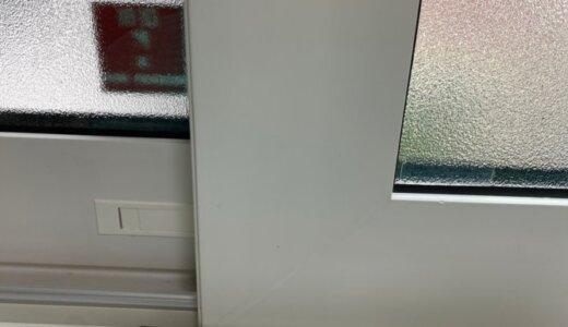 一条工務店の家でも窓が結露してしまう原因はお風呂後の湿度コントロールかも?
