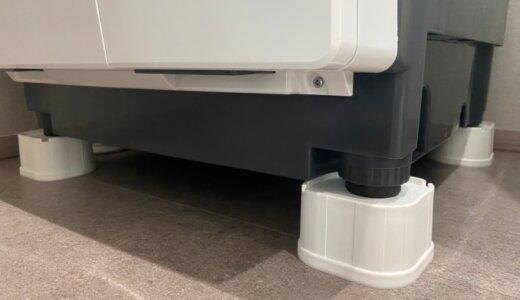 一条工務店の洗濯機パン問題。オプションで付けるのが正解?つけない場合かさ上げ台のおすすめは?